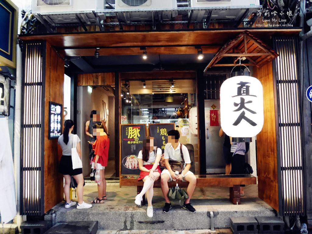 台北士林劍潭站人氣餐廳必吃推薦直火人 (5)