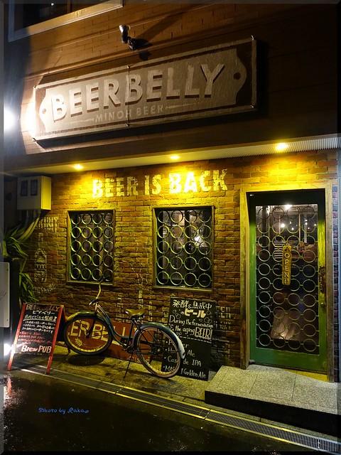 Photo:2018-03-19_ハンバーガーログブック_箕面ビール直営のブリューパブ【肥後橋】BeerBelly_08 By:logtaka