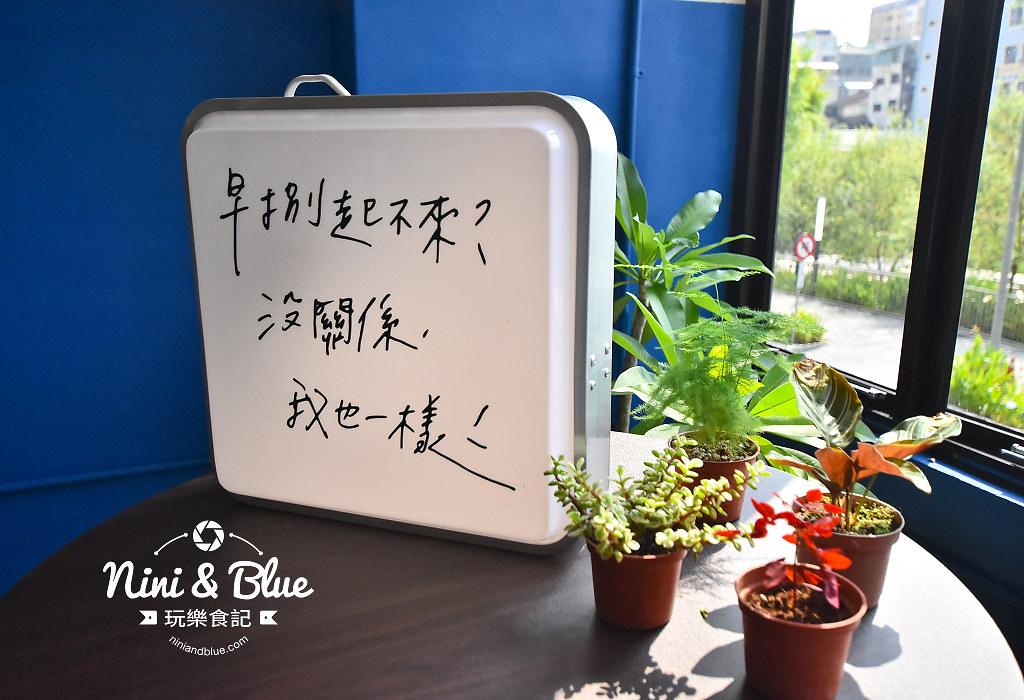 早捌 柳川 台中早午餐  火車站02