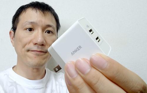 高出力USB充電器