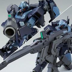 GUNDAM NT: P-Bandai: HGUC 1/144 Jesta [Shezarr Type, Team B & C]