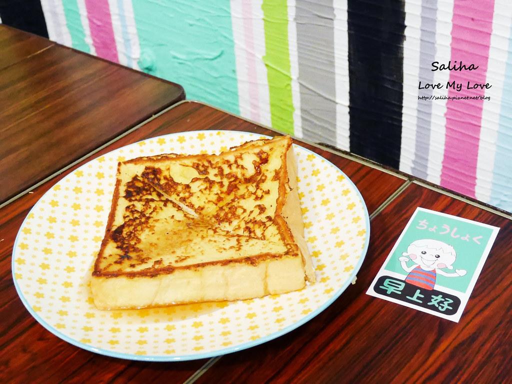 新北新店三民路人氣必吃早午餐推薦老窗瞧瞧眨等好孩子早餐店 (1)