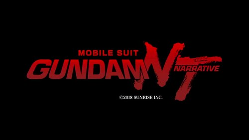 Gundam Narrative English Trailer