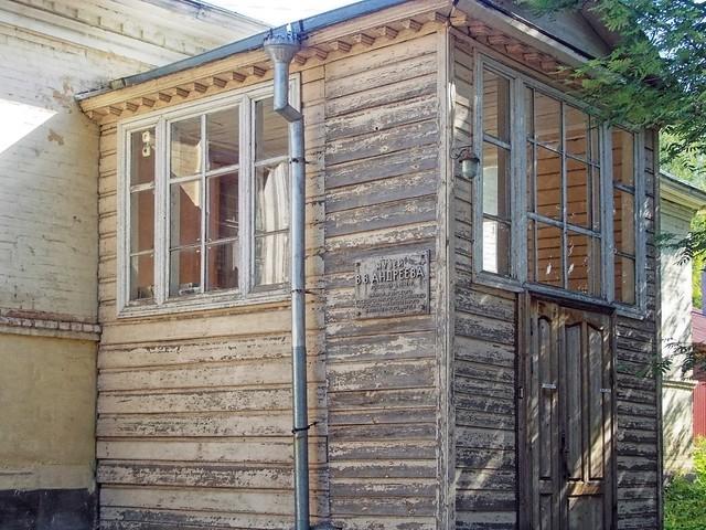 Дом Чернова, Nikon COOLPIX L23