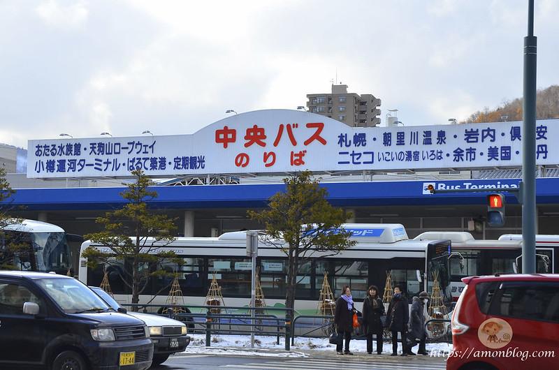 DORMY INN 小樽-75