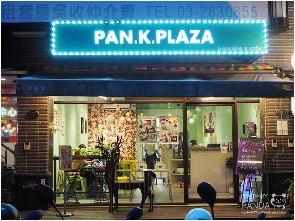 班卡鬆餅 Pan.K (4)