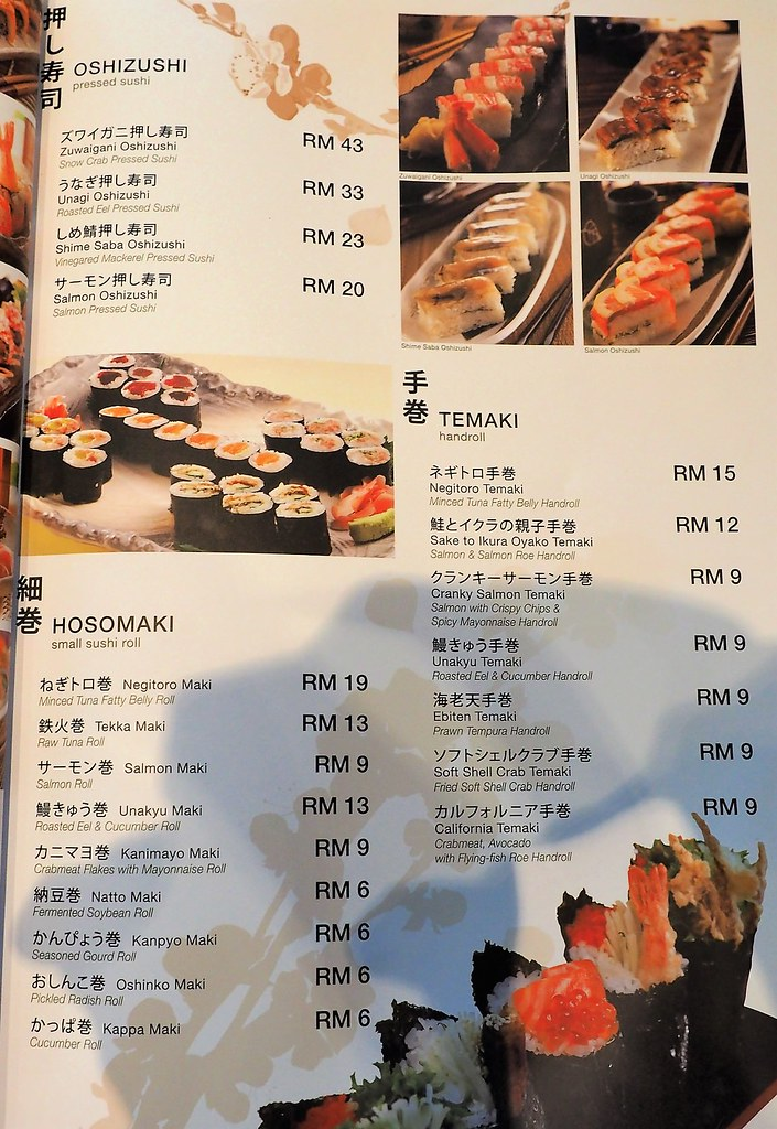 Sushi and Hand Roll menu at Rakuzen Japanese Restaurant