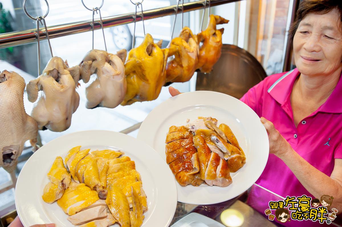 御香吳記 雞肉 鴨肉 專賣店