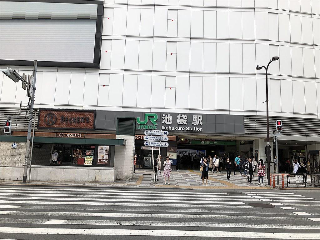 20180526_神保町~池袋CR (5)