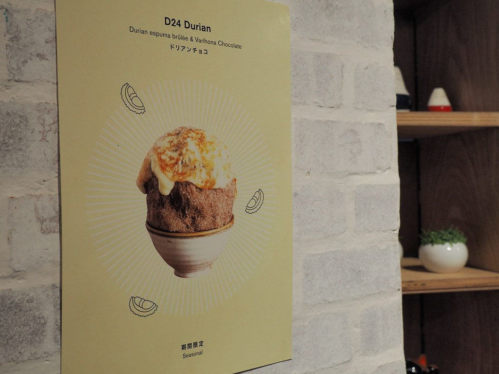 D24 Durian Kakigori with Chocolate