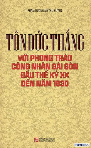 Ton Duc Thang