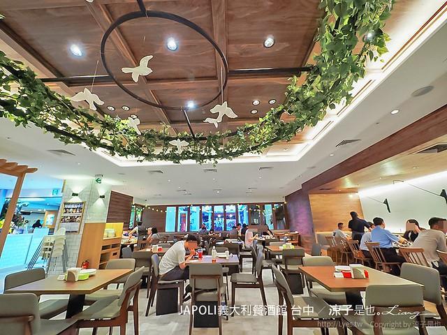 JAPOLI義大利餐酒館 台中 2