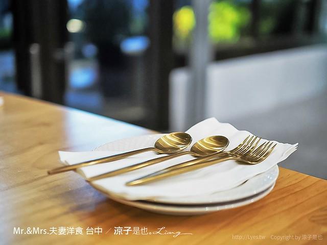 Mr.&Mrs.夫妻洋食 台中 4