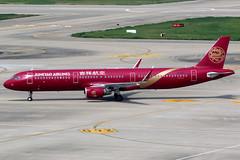 Juneyao Airlines | Airbus A321-200 | B-8317 | Shanghai Hongqiao