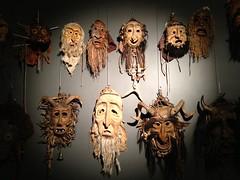 Lithuanian Museum of Ethnocosmology