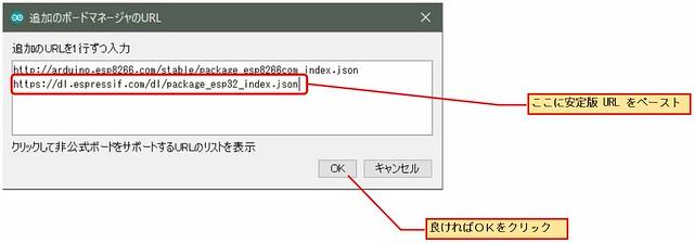 Arduino_ESP32_Stable05