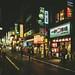 #instagood #nightphotography #twilight #cityscape #nightsky #street #nightlights #holiday #tokyo #tokyocameraclub #goldengai #japan #street #japandiaries #japanstagram  #nightscape #urban #japanfocus #japan #canon70d #canon70dphotography #dslr #ultrawide  by akashrouth1980
