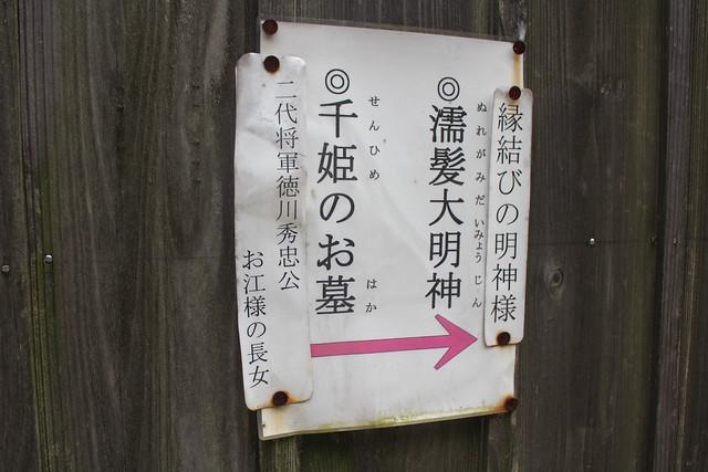 nuregami002