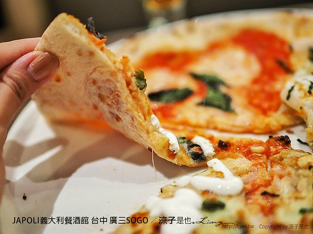 JAPOLI義大利餐酒館 台中 廣三SOGO 21