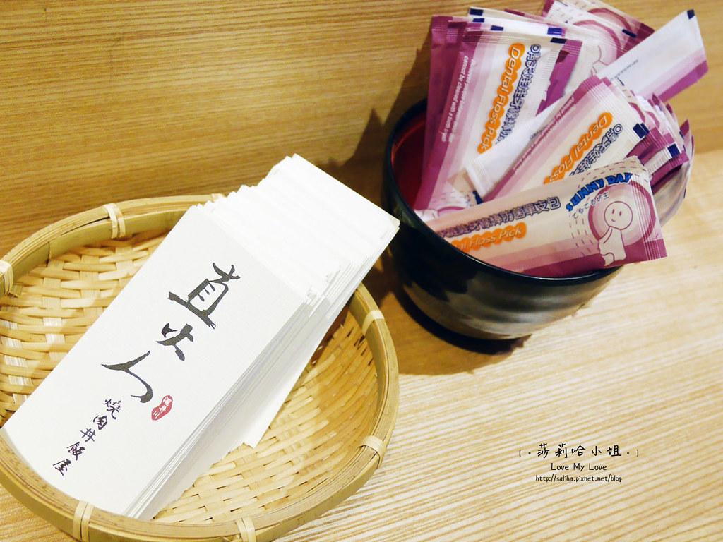 台北士林夜市好吃餐廳美食推薦食記 (10)