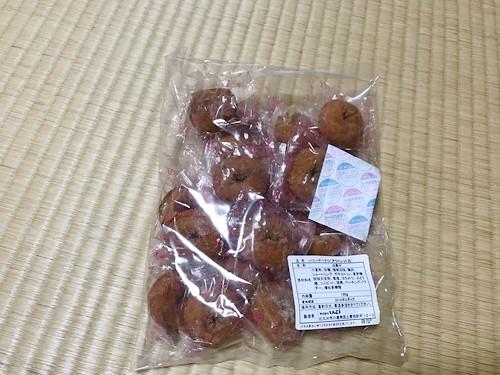 shinkouokashi025