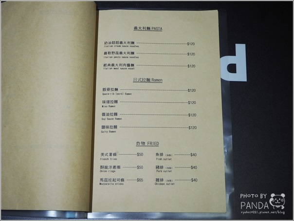 班卡鬆餅 Pan.K (17)