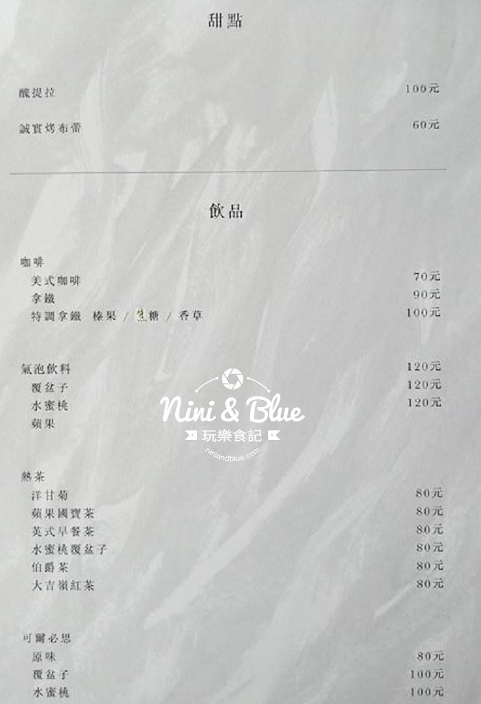 早捌 早午餐菜單 menu  台中火車站  菜單04