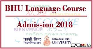 bhu language 2018
