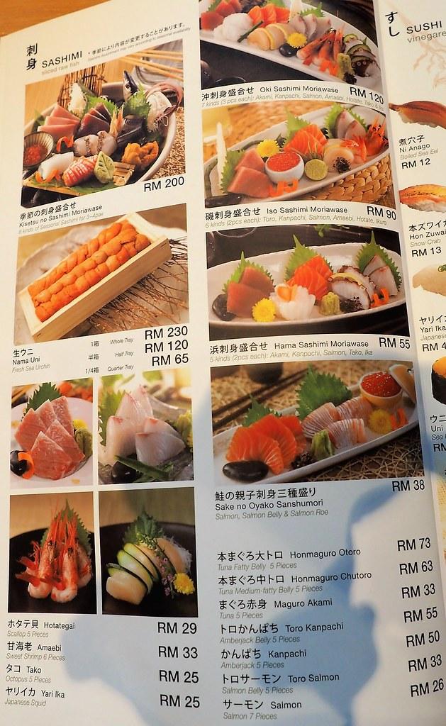 Sliced Raw Fish - Sashimi at Rakuzen
