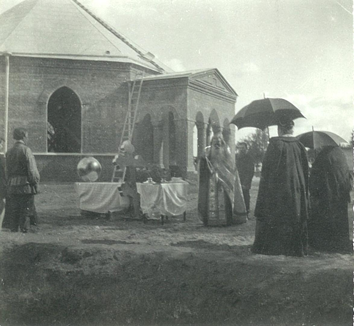 1899. Освящение креста для купола церкви Спаса Нерукотворного в Рябово
