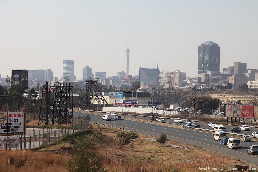 Южная Африка ч.1