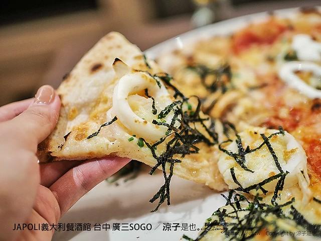 JAPOLI義大利餐酒館 台中 廣三SOGO 16