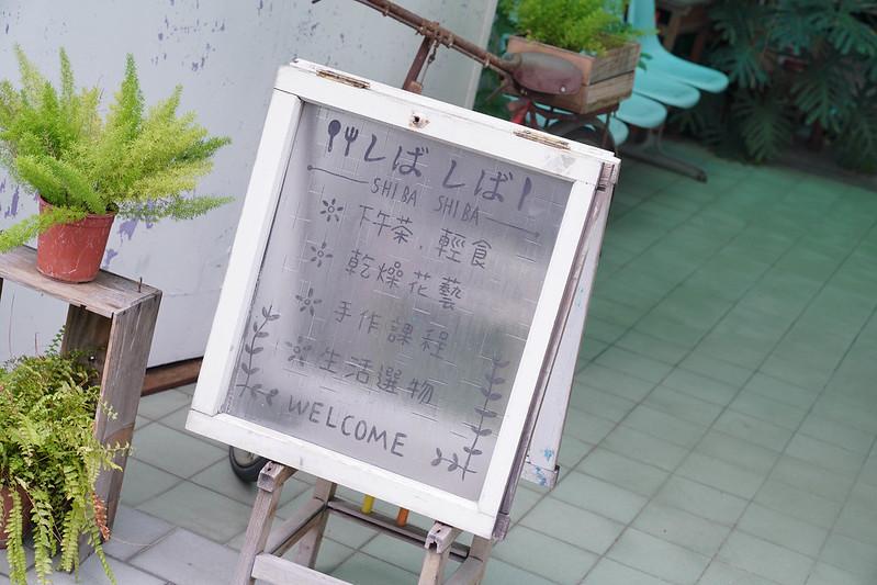 蒔嚐 (25)