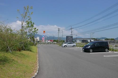 shinkouokashi009