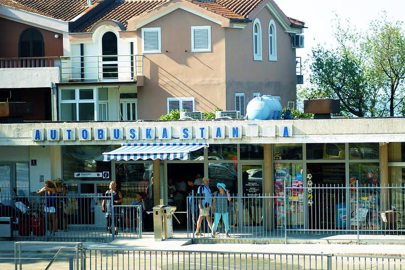 Автобусная станция Херцег Нови