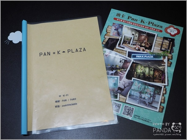 班卡鬆餅 Pan.K (14)