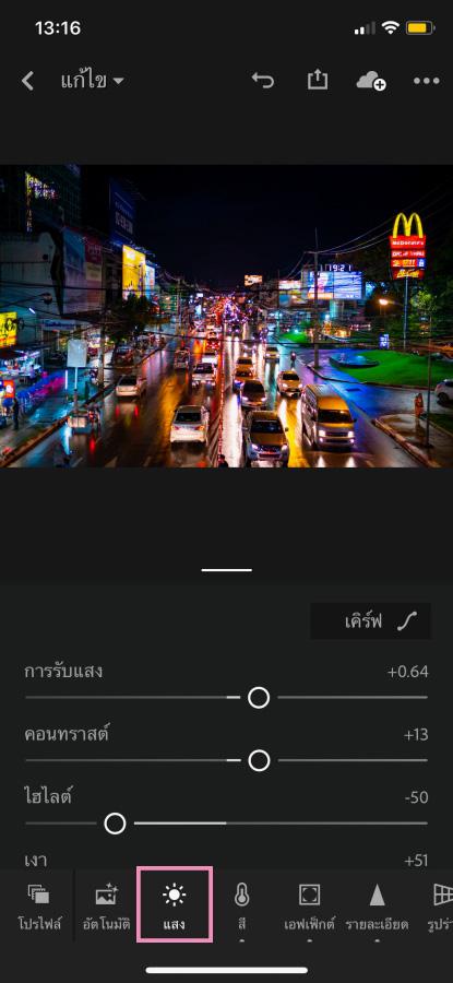 Lightroom-Night-View04