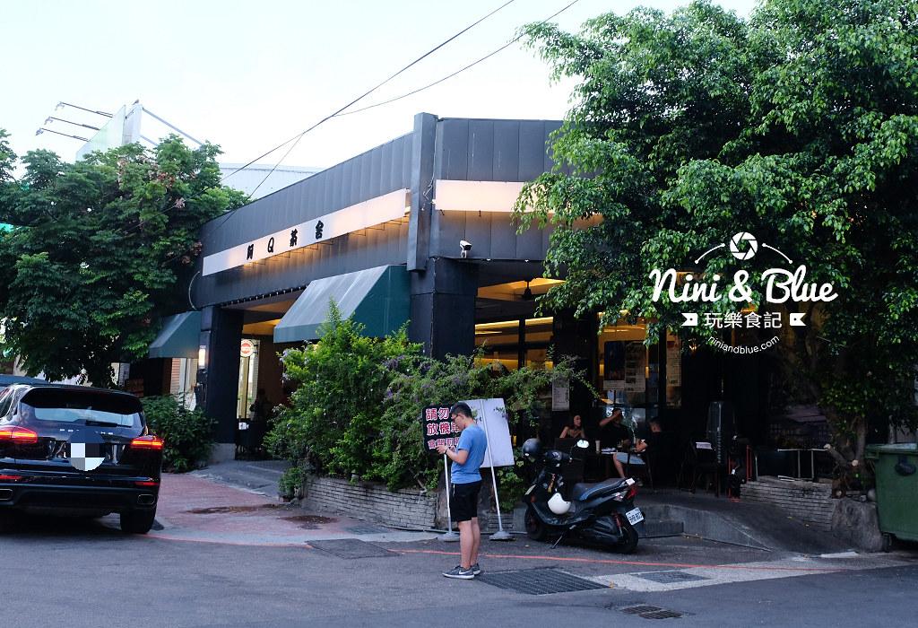 阿Q茶舍 台中簡餐 茶店06