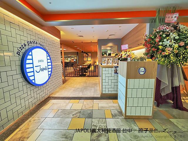 JAPOLI義大利餐酒館 台中 9