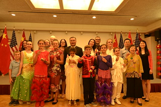 Aug 16 '18 Consulate General's Open House