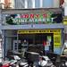 Anny's Mini Market, 210 London Road
