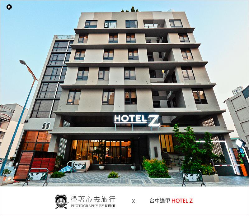 hotelz-1