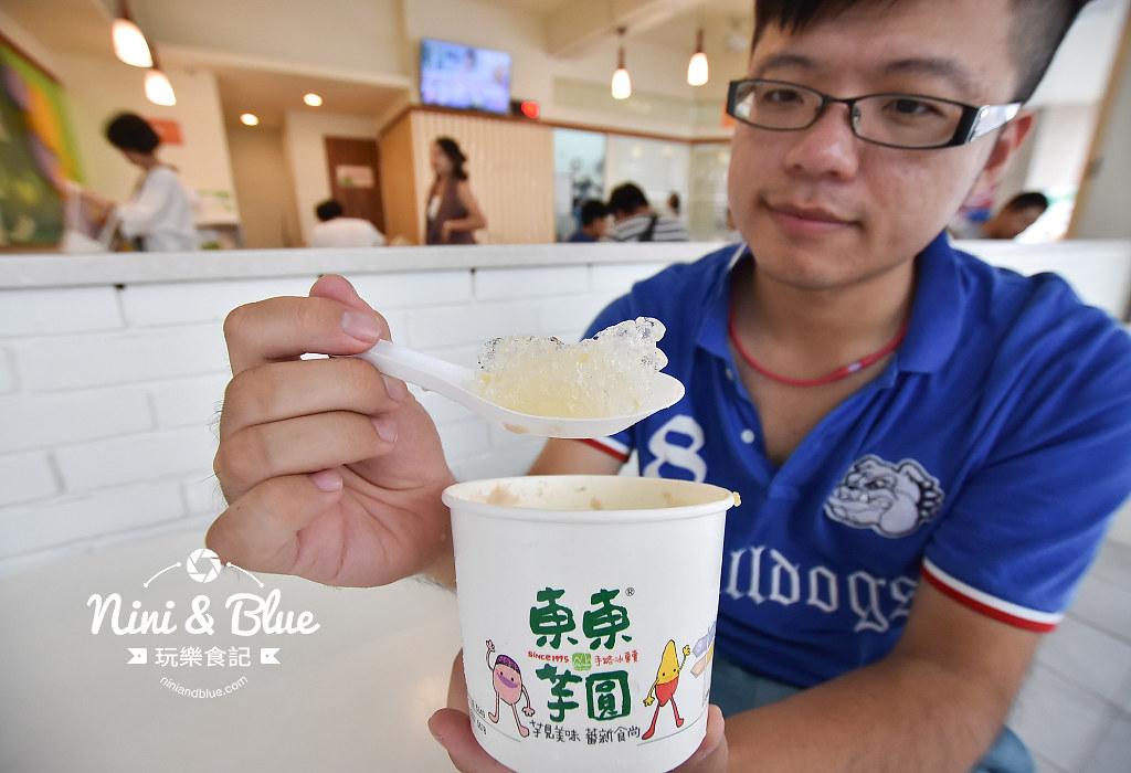 東東芋園 冰 台中火車站  菜單11