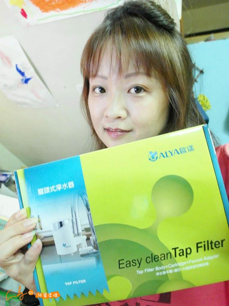 ALAY歐漾龍頭式五段除菌生飲淨水器