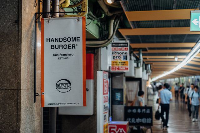 Nagoya_05