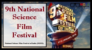9th Science Film Festival