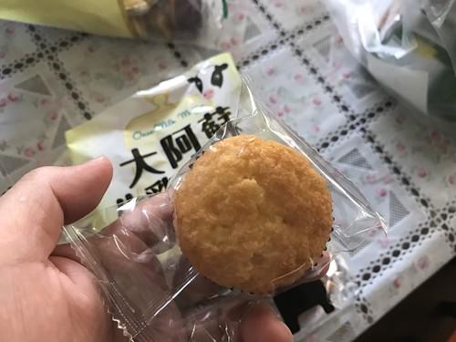 shinkouokashi023