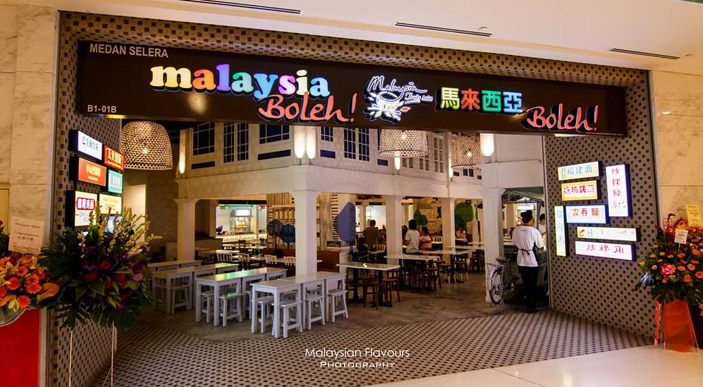 Malaysia Boleh! Four Seasons Place KL