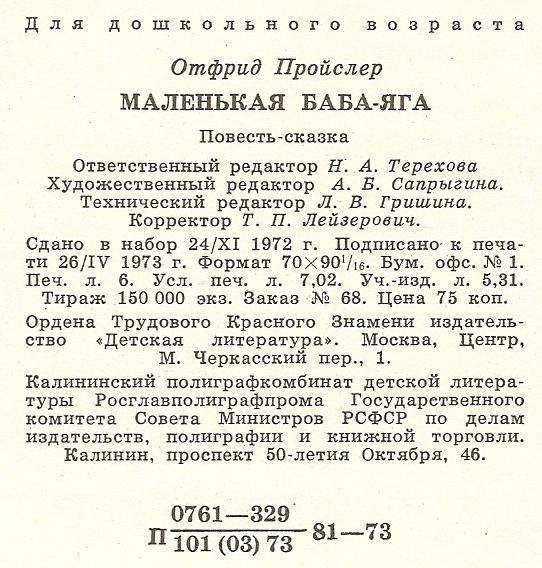 MalenkayaBaba99