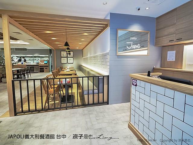 JAPOLI義大利餐酒館 台中 11